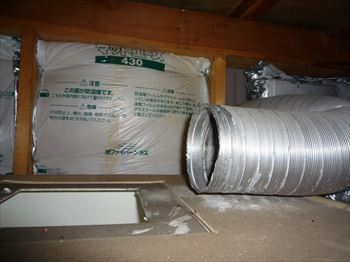 浴室換気扇埋込開口175mm