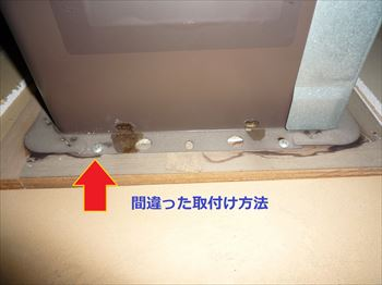 浴室換気扇誤った取付方法