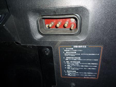 電動フォークリフト3相200V充電部