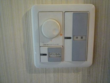 洋室照明ワイドスイッチ修理完了