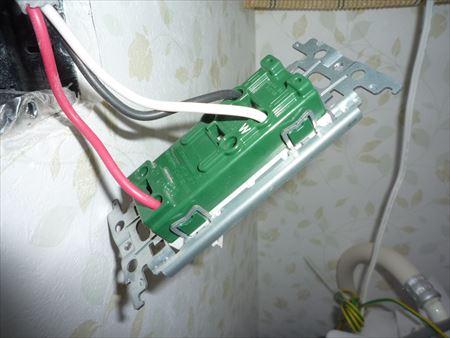 コンセント接続電線の点検箇所