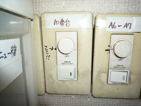 大阪市西区-照明が点かなくなった調光スイッチ交換