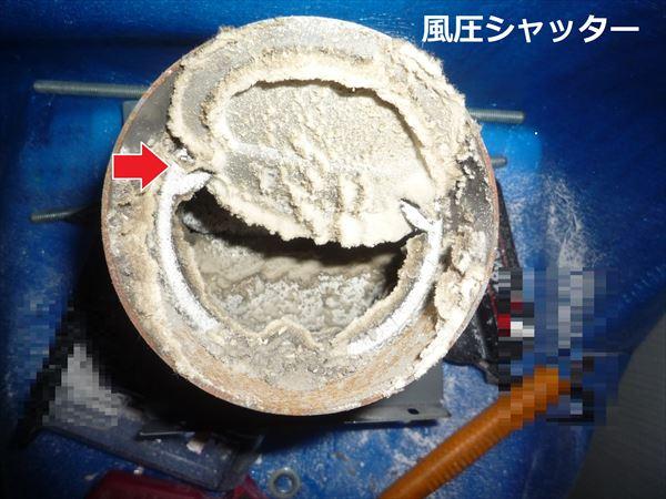 【泉大津市】異音がするトイレ換気扇交換