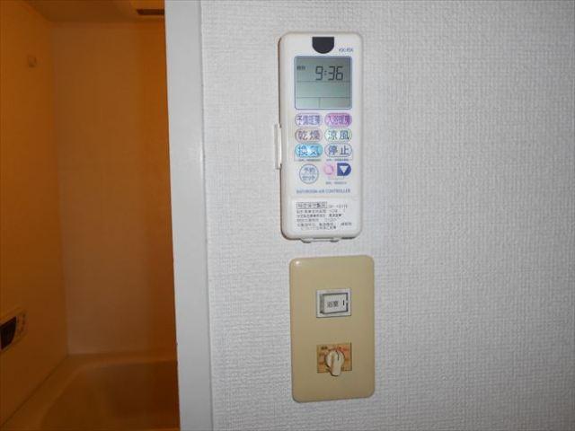 浴室暖房換気乾燥機のワイヤレスリモコン