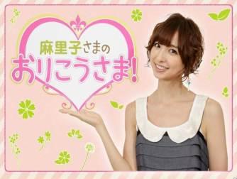 NHK Mariko