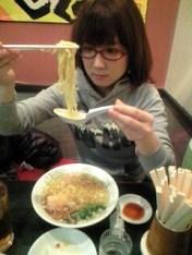2010x balance the noodle