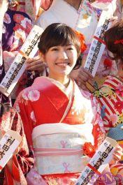"""Coming of Age"" Mayu on January 13, 2014."