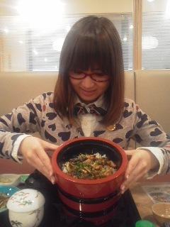 her birthday bowl 2013