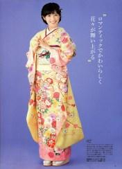 Magazine Mayu