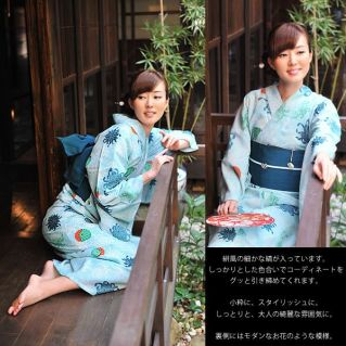 front and side with yukata