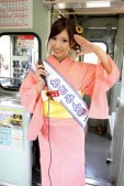 I salute you Misaki-san