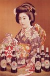Vintage ad for Japanese beer.