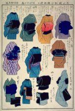 obi poster japanese