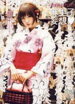 Mariko white kimono