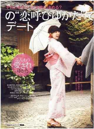 Shinoda in yukata holding hands