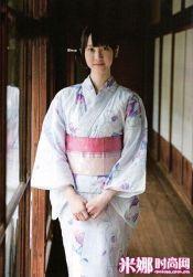 rena matsui in kimono2