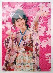 Rena waving in kimono