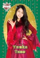 Yuuka Tano tumblr_nfep23bmq41s82ar1o3_500