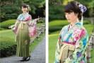 oshima stylebook green