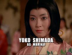 yokoshimadaasmariko