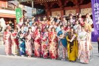 AKB48 COA 2016 tumblr_o0rr0o80AQ1s82ar1o4_1280
