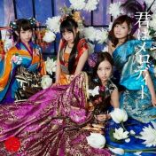 akb48-43rd-single-kimi-no-melody-regular-c