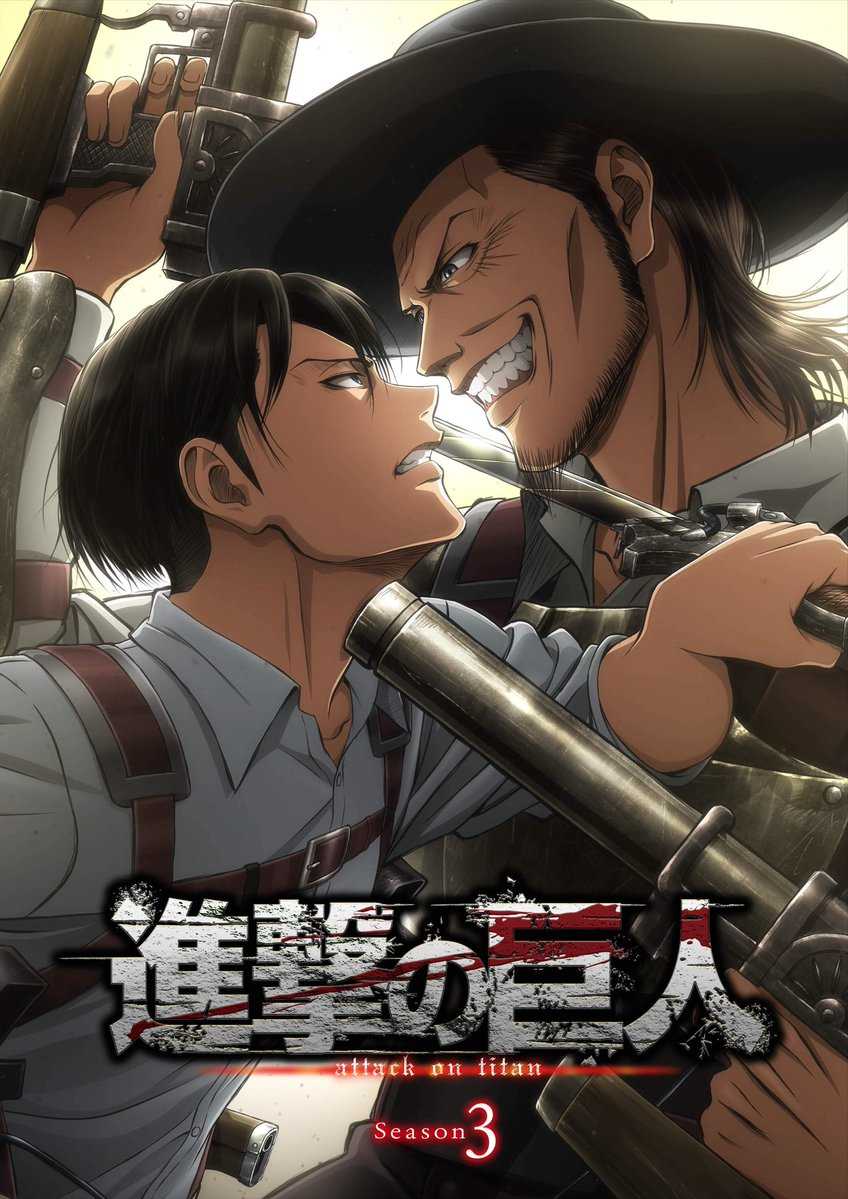 Snk Saison 3 Arc 2 Vostfr : saison, vostfr, Attack, Titan, Season, Episode, Guide
