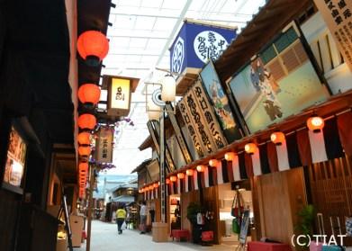 Haneda_restaurants_shops