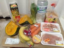 osaka_septoct_16_groceries2