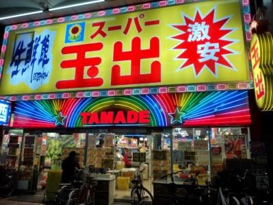 itisapieceofcake2011.blogspot.com