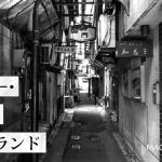 トーキョー・レガシー・ワンダーランド【vol.28】SHOP99@早稲田