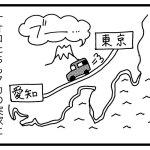 わが家は今日も建築中!【vol.83】ゴールデンウィーク!!