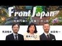 「プーチン再選後の世界」と「米朝首脳会談の行方」の画像