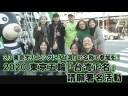 【日台友好】請願署名活動!東京オリンピックに「台湾」の名称で参加を!の画像
