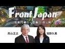 【印象操作】朝日新聞は事実を確かめてから報道しろ!の画像
