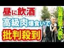 【瀬戸内寂聴】僧侶らしからぬふるまいに批判殺到!の画像