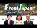 【日米首脳会談】トランプ大統領の頭の中は中間選挙でいっぱいについての画像