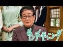【TBS】サンデーモーニングが安倍首相に悪魔の証明を要求し大炎上!の画像