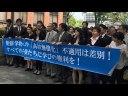 【悲報】朝鮮学校が無償化要求で敗訴の画像