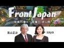【米朝首脳会談】日本は置いてきぼりが良い?李克強はなぜ北海道へ?の画像