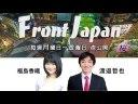【外国人労働者】米朝会談や外国人不正就労を見逃さないための土壌づくりなどについて議論してみた結果の画像