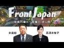 【永山英樹】脅迫!中国が台湾表記で世界の航空会社に!?の画像