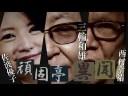 【茅ヶ崎市】反日に付け込まれる地方行政についての画像