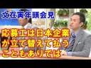 玉川徹「応募工は韓国政府が払うべきだが、日本企業が立て替えて後から韓国政府が払う」の画像