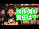 【テラスハウス】木村花さんが亡くなった件、制作テレビ局に問題はなかった!?の画像