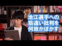 池江璃花子さんへの批判、朝日新聞擁護「やり場のない不満の表れか」の画像