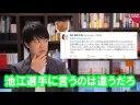 【東京五輪】中止論者、池江璃花子選手に『辞退して』圧力をかけるの画像