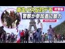 【新型コロナ】警察がワクチンパスポート義務化の抗議者に暴力で対抗【フランス】の画像