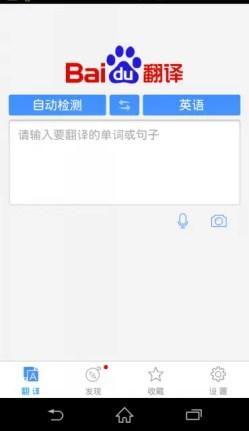 Screenshot_2014-10-21-00-20-46