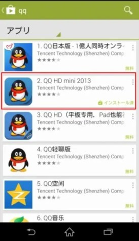 Screenshot_2014-10-23-01-50-42